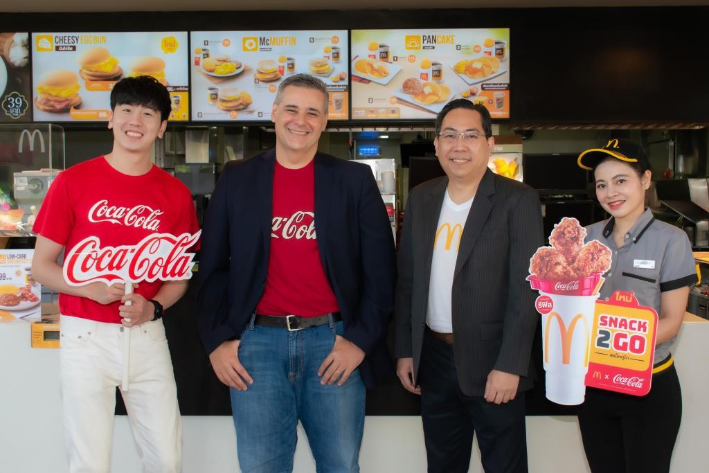 แมคโดนัลด์ X โคคา-โคล่า  เปิดตัว 'Snack 2 Go' เมนูไก่เกาหลีใหม่-แก้วดีไซน์ใหม่