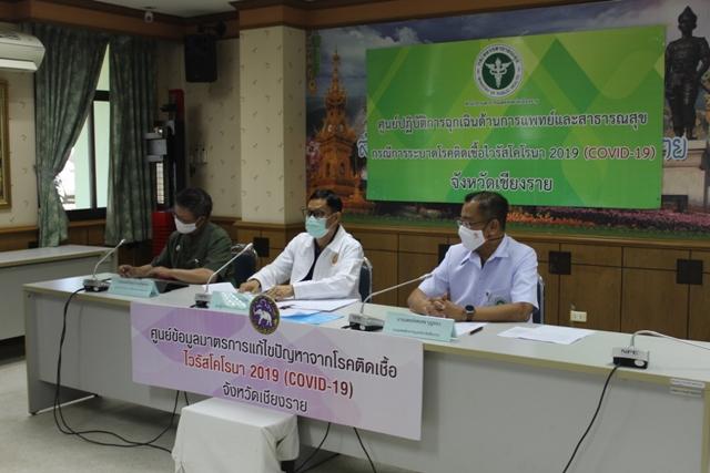 เผยคนไทยตกค้างพม่าอีกเป็น 100 ขอกลับแค่ 10 พบสาวโรงแรมท่าขี้เหล็กติดโควิดเชียงรายรายที่ 3