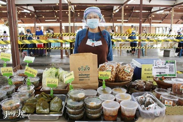 """""""ตลาดจริงใจ Farmers Market"""" ตัวอย่างการยกระดับชุมชนสู่สังคมที่เป็นมิตรกับสิ่งแวดล้อม"""