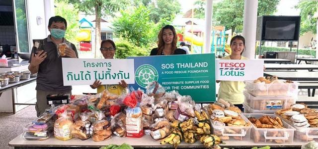 """เทสโก้ โลตัส เดินหน้าโครงการ """"กินได้ไม่ทิ้งกัน""""  ยืนยันมุ่งตามเป้าลดขยะอาหารให้ได้ครึ่งหนึ่งภายในปี 2030"""