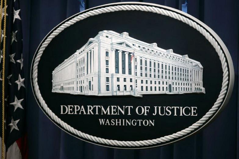 กระทรวงยุติธรรมสหรัฐฯ สอบสวนกรณีการ 'ติดสินบน' แลกคำสั่ง 'อภัยโทษ' จากประธานาธิบดี