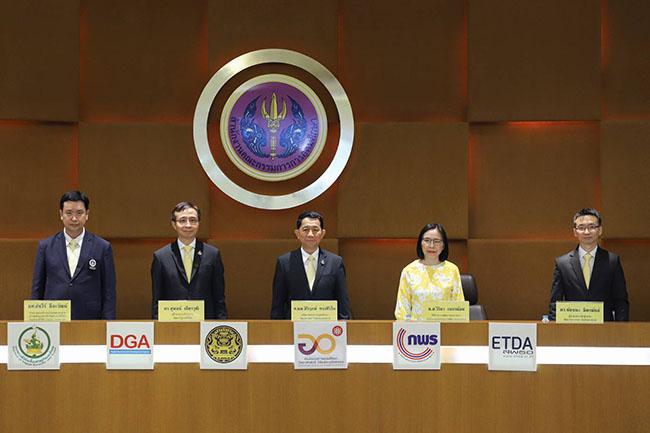 DGA จับมือร่วมพันธมิตรสร้างมิติใหม่การศึกษาไทย  นำร่องเปิดใช้บริการ Digital Transcript ปี '63