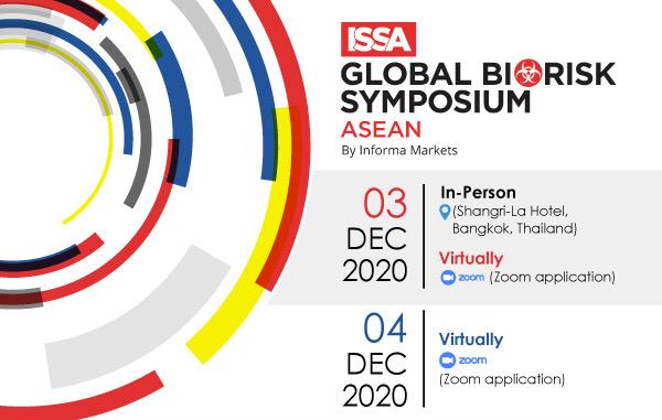 ISSA จัดสัมมนา ISSA Global Biorisk Symposium ASEAN เตรียมความพร้อมอย่างมืออาชีพสําหรับการระบาดของโควิด-19