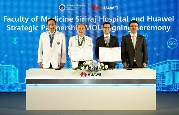 หัวเว่ย-ศิริราช เซ็น MOU ปั้นโรงพยาบาลอัจฉริยะ 5G แห่งแรกนอกจีน