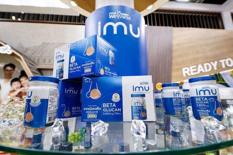 """IMU"" เครื่องดื่มเสริมภูมิคุ้มกันให้ร่างกาย เปลี่ยนภูมิแพ้ เป็นภูมิพร้อม เปิดตัว ณเดชน์ คูกิมิยะ พรีเซ็นเตอร์ ตัวแทนของคนรุ่นใหม่"
