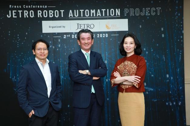 """โครงการส่งเสริมอุตสาหกรรมหุ่นยนต์และออโตเมชั่นผ่านเว็บไซต์ และงานสัมมนา  """"Thailand-Japan Collaboration on JETRO Robot Automation Project"""""""