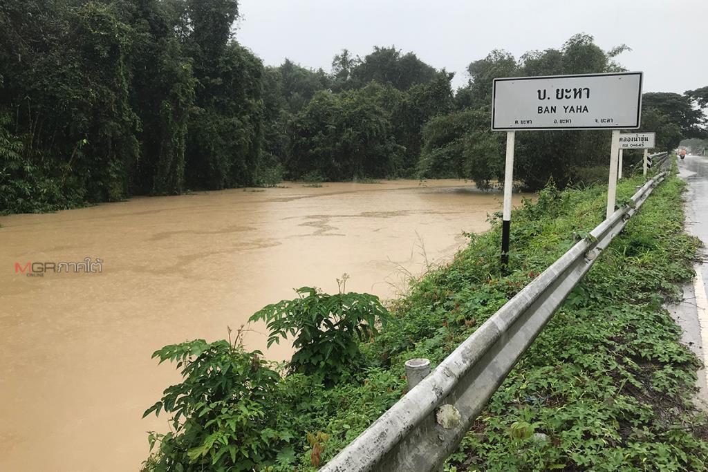 ฝนตกหนักต่อเนื่องส่งผลให้บางพื้นที่ของ จ.ยะลา ถูกน้ำท่วมแล้ว