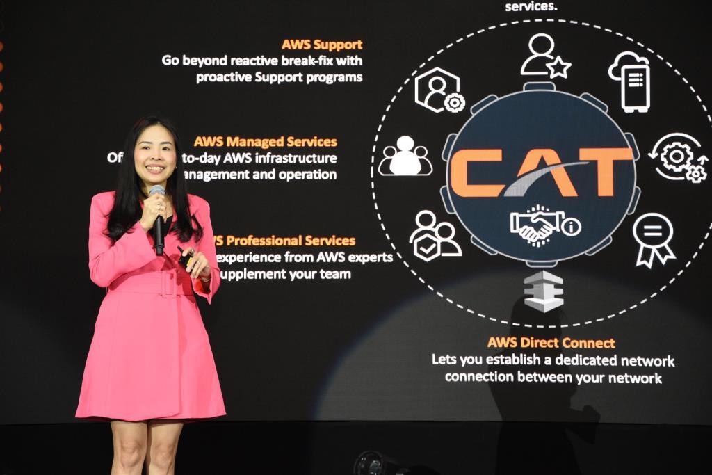 CAT จับมืออะเมซอนเว็บ ให้บริการ AWS Outposts ชูโซลูชันไฮบริดคลาวด์ครบวงจรเต็มรูปแบบ