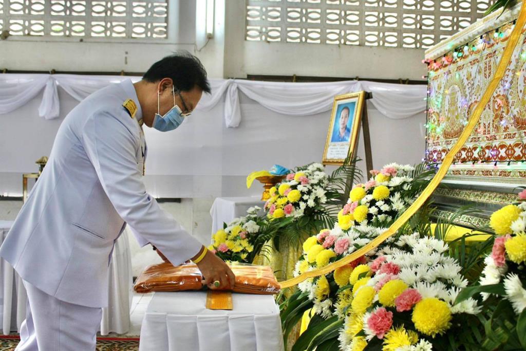 ในหลวง โปรดเกล้าฯ พระราชทานเพลิงศพจิตอาสาสิงหนคร เสียชีวิตจากการปฏิบัติหน้าที่