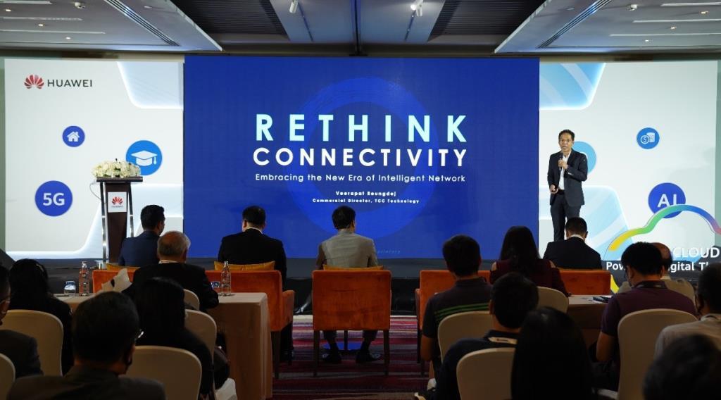 ทีซีซีเทค ขึ้นเวที Powering Digital Thailand 2021 แชร์มุมมอง Rethink Connectivity