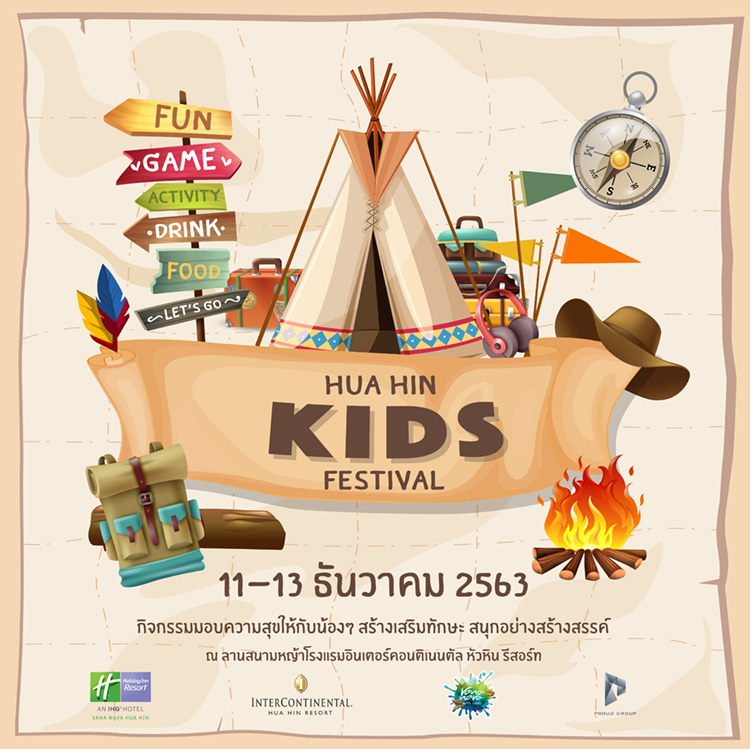 Hua Hin Kids Festival มหกรรมความสนุกเสริมการเรียนรู้และประสบการณ์