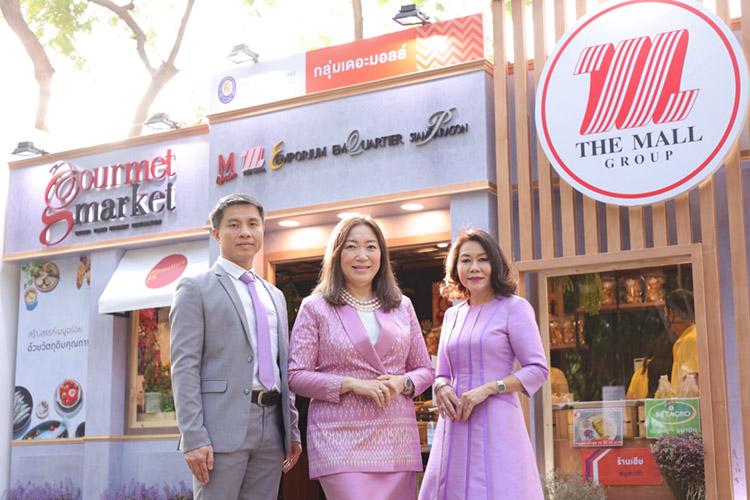 """เดอะมอลล์ กรุ๊ป เชิญชวนเที่ยวงาน """"เพื่อนพึ่ง (ภาฯ) 2563""""  ชม ชิม ช้อป ของดีมีคุณภาพ สานต่อภูมิปัญญาไทย"""