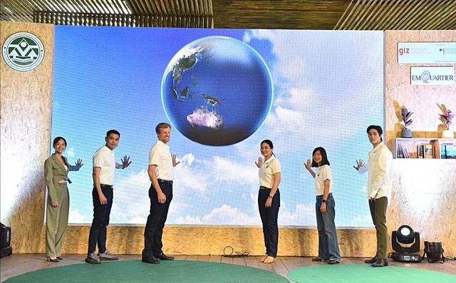 """""""เปลี่ยนเรา เปลี่ยนโลก WE CHANGE Climate Change"""" ไทย – เยอรมัน ชวนลดโลกร้อน โดยปรับเปลี่ยนพฤติกรรมการใช้ชีวิตประจำวัน"""
