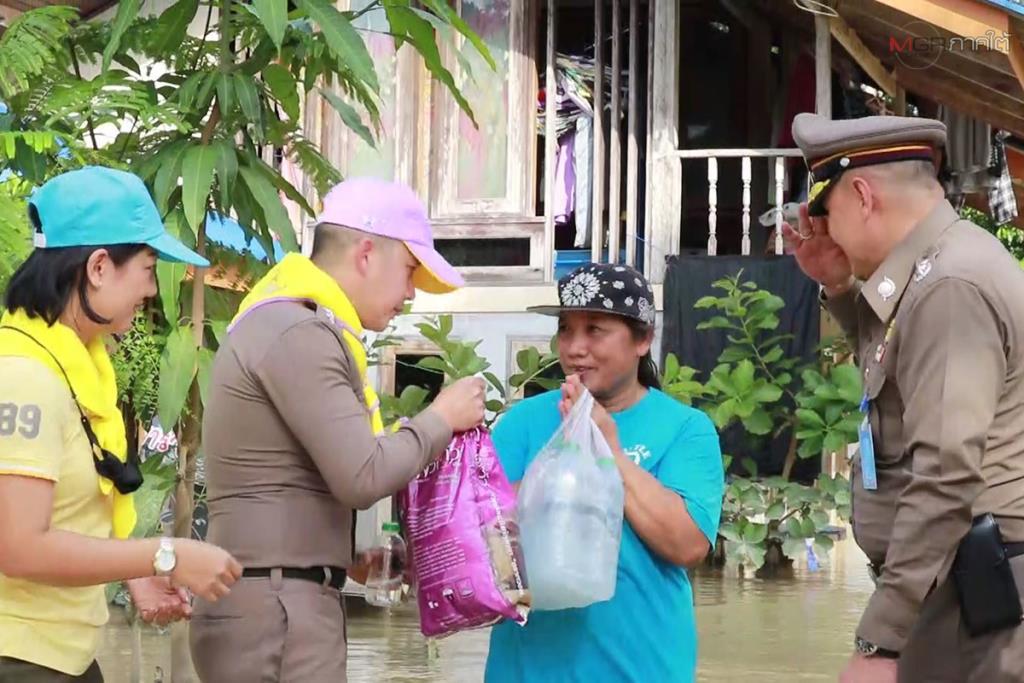 ตำรวจเมืองคอนขึ้นบินลำเลียงความช่วยเหลือ ส่งถึงชาวบ้านถูกน้ำท่วมในพื้นที่ห่างไกล