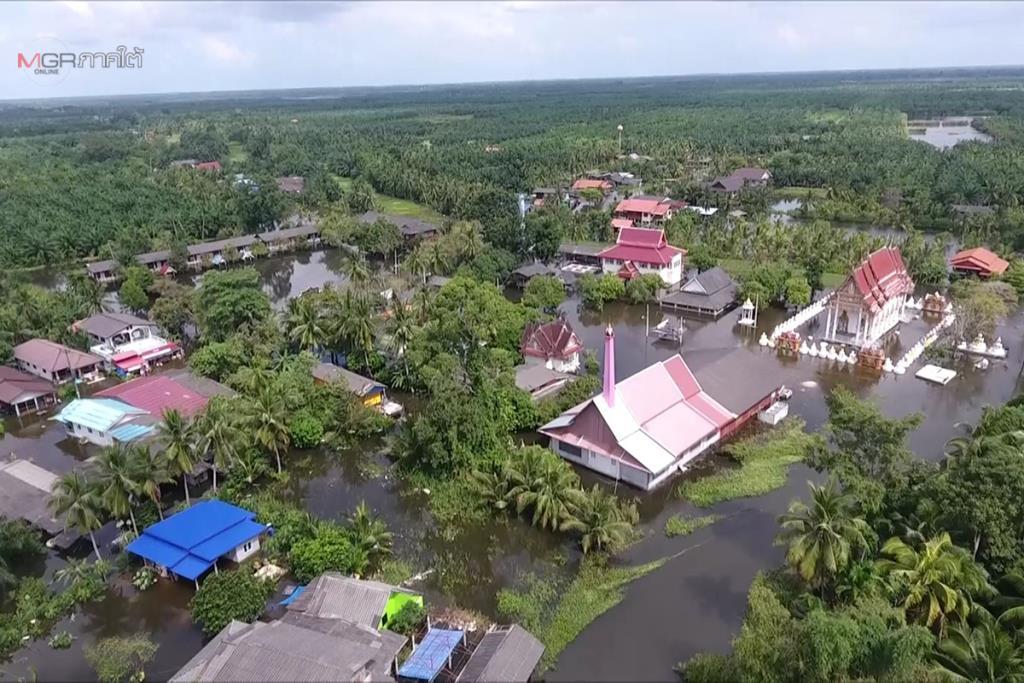 ลุ่มน้ำปากพนังวิกฤตหลายชุมชนจมบาดาล พบการระบายน้ำล่าช้าเหตุเต็มไปด้วยขยะ