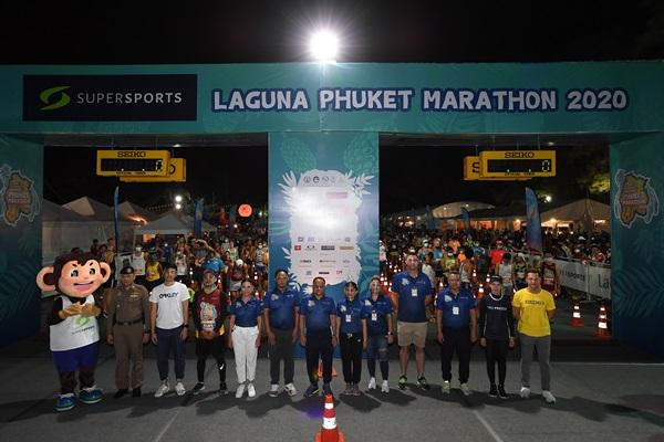 """""""ตูน-ก้อย""""ร่วมกับนักวิ่งกว่า 8,000 คน แข่ง""""มาราธอนซูเปอร์สปอร์ต ลากูน่า ภูเก็ต"""""""