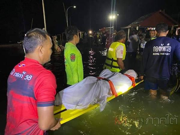 สลด! เด็กหญิง 2 รายจมน้ำเสียชีวิตริมทะเลสาบสงขลา