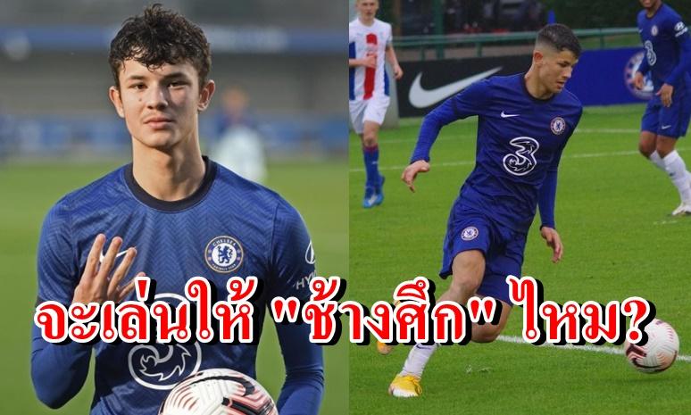"""จะเล่นให้ """"ช้างศึก"""" ไหม? หอก """"เชลซี"""" ลูกครึ่งไทยเปิดอก พร้อมที่เที่ยว-เมนูโปรดเมืองไทย"""