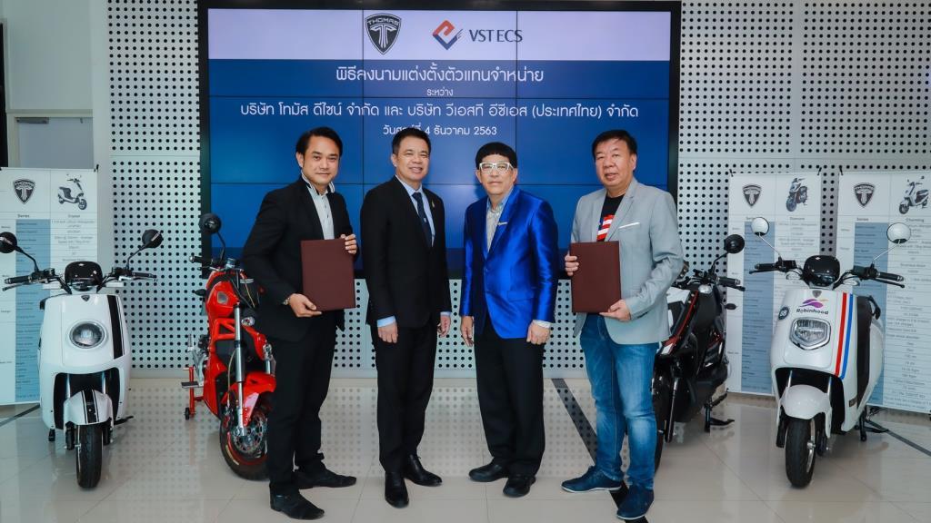 วีเอสที อีซีเอส เปิดตลาดจักรยานยนต์ไฟฟ้า รองรับเมืองอัจฉริยะในไทย
