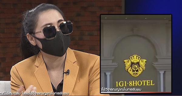 อดีตเด็กเอนแฉแหลก สภาพ 1G1 บาร์พม่าในฝ้นสาวไทย 10 วันได้ 8 หมื่น! รับไม่ได้อยู่แออัด - ไม่แปลกใจแพร่โควิด