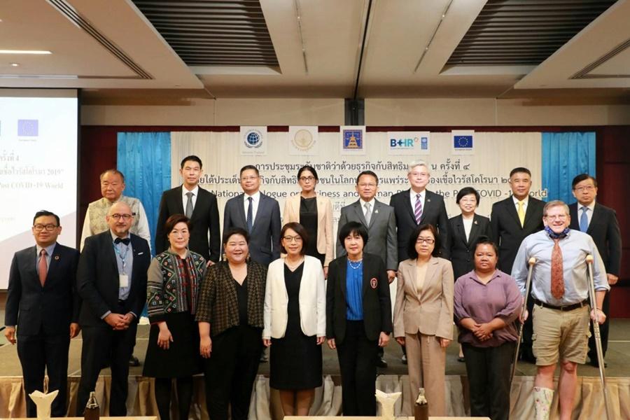 โกลบอลคอมแพ็กฯ ผนึกกรมคุ้มครองสิทธิฯ-UNDPจัดเวทีระดับชาติด้านสิทธิมนุษยชน ครั้งที่ 4