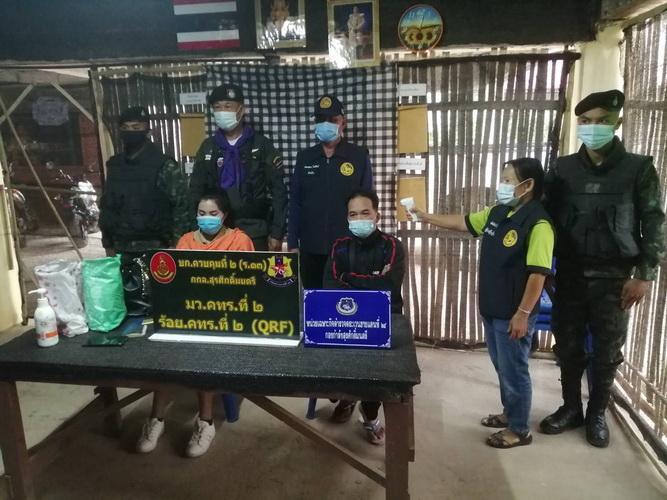 ส่งสองหนุ่มสาวไทย-ลาวตรวจโรคโควิดหลังถูกจับลอบเข้าหนองคาย