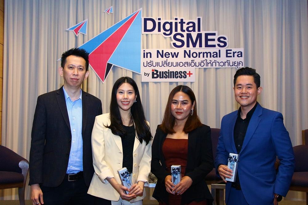 "Business+ จัดสัมมนา ""Digital SMEs in New Normal Era"" เปิดเคล็ดลับความสำเร็จเอสเอ็มอี"