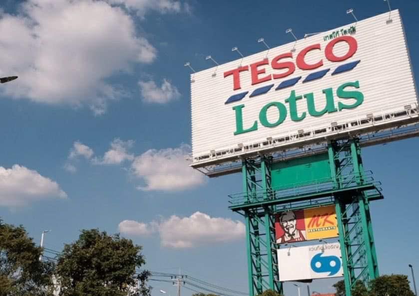 เทสโก้อังกฤษยิ้ม ปิดดีลขายธุรกิจให้ CP รับปันผลทะลัก 2 แสนล้าน