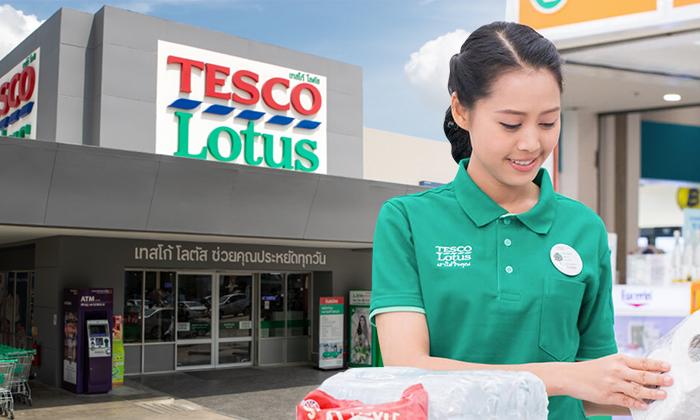 ซีอีโอเทสโก้ขอบคุณพนักงานในไทย-มาเลเซีย พร้อมข่าวดีปันผลผู้ถือหุ้นกว่า 2 แสนล้านบาท แถมตั้งกองทุนบำนาญของบริษัทให้พนักงาน หลังปิดดีลขายธุรกิจให้ซีพี สำเร็จ