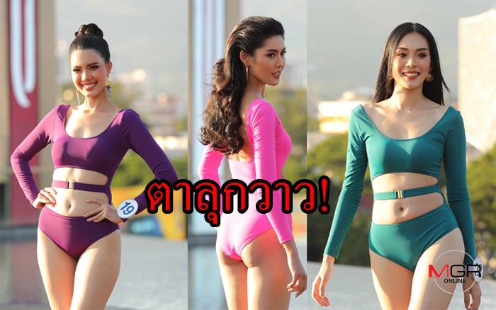 """เสิร์ฟเซ็กซี่ส่งตรงจากเชียงใหม่ """"นางสาวไทย"""" ปล่อยทีเด็ดในชุดว่ายน้ำ"""
