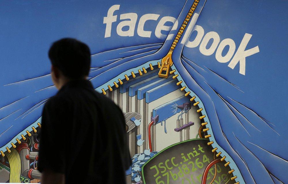 ทางการสหรัฐฯฟ้องเฟซบุ๊กกีดกันคู่แข่ง อาจบีบให้ขายอินสตาแกรม-วอตส์แอป