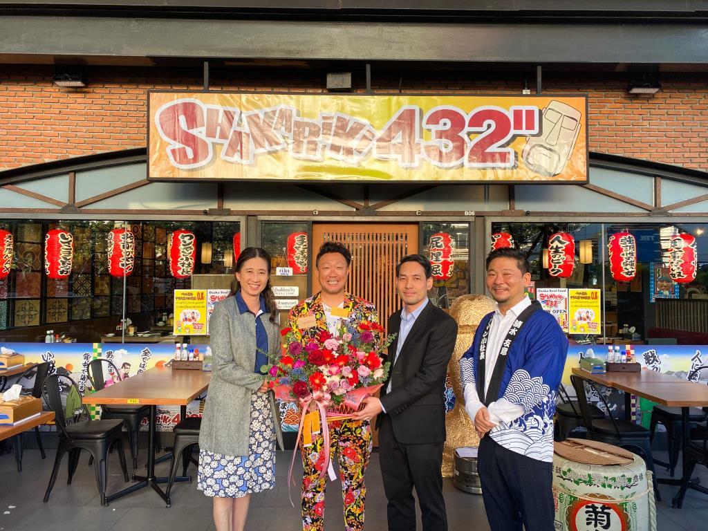 เดอะ สตรีท รัชดา ร่วมแสดงความยินดีในโอกาสเปิดร้าน Shakariki 432