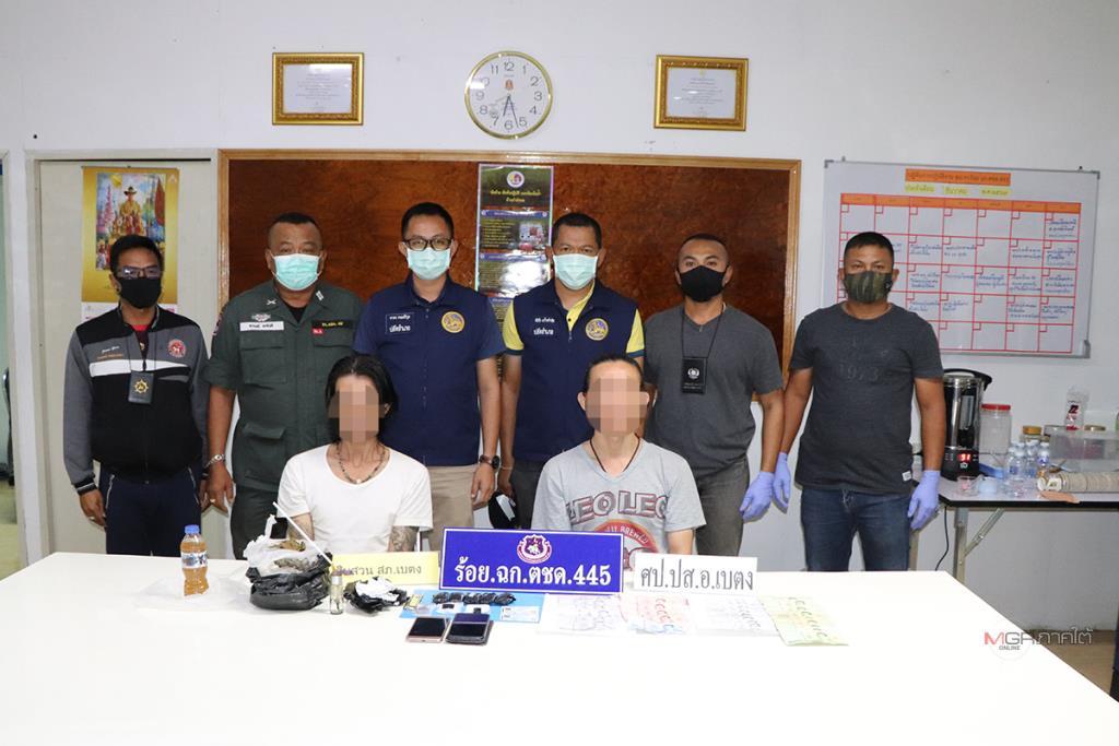 ตชด.เบตงจับคู่น้าหลานขายยาไอซ์ให้วัยรุ่น สารภาพรับยาจากคนรู้จักในกรุงเทพฯ