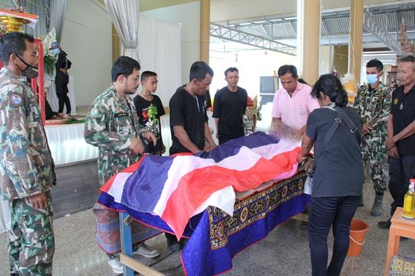 รถน้ำศพ เจ้าหน้าที่ อุทยานฯ กุยบุรี  หนึ่งในทีม ช่วยช้างป่าบาดเจ็บ ขณะปฏิบัติหน้าที่