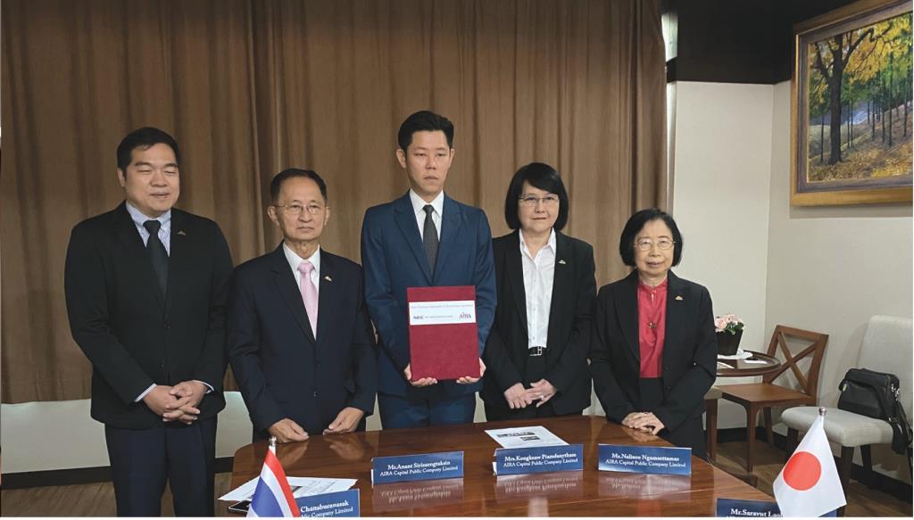 ไอร่าลีสซิ่งเนื้อหอมNEC Capital ยักษ์ใหญ่ของญี่ปุ่นเป็นพันธมิตร 20%