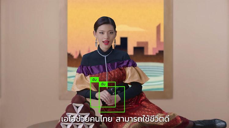 """ส่องประโยชน์ AI ที่ช่วยให้ชีวิตดีขึ้น กับคลิปโฆษณาล้ำๆ โดย """"AI ไทยสามารถ by AI for All"""""""