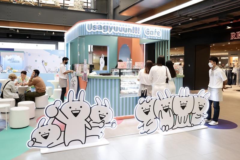 Usagyuuun Cafe ณ ชั้น G สยามเซ็นเตอร์