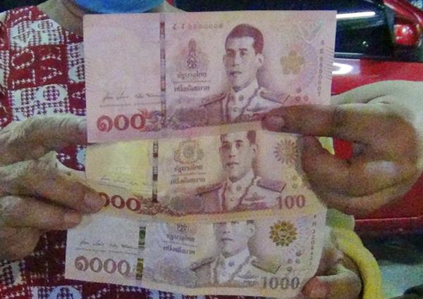 เจออีก! พ่อค้าโจ๊กบางปะกงสับสนแบงก์ 100 ใหม่คล้ายแบงก์พัน ทอนเงินผิดถึง 930 บาท
