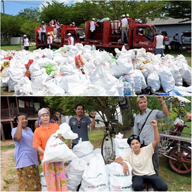 ความช่วยเหลือภายใต้ โครงการ การจัดการขยะพลาสติกในประเทศไทย: ปฏิบัติการภาคประชาชนสู่การปรับเปลี่ยนเชิงนโยบาย  โดยมูลนิธิโคคา-โคลา ประเทศไทย และองค์การระหว่างประเทศเพื่อการอนุรักษ์ธรรมชาติ (IUCN)