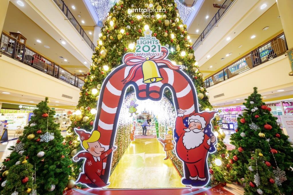 """จัดเต็มคริสต์มาส-ปีใหม่กับ """"33 จุดเคาท์ดาวน์ทั่วไทย"""" สนุกข้ามปีที่เซ็นทรัลทั่วประเทศ"""