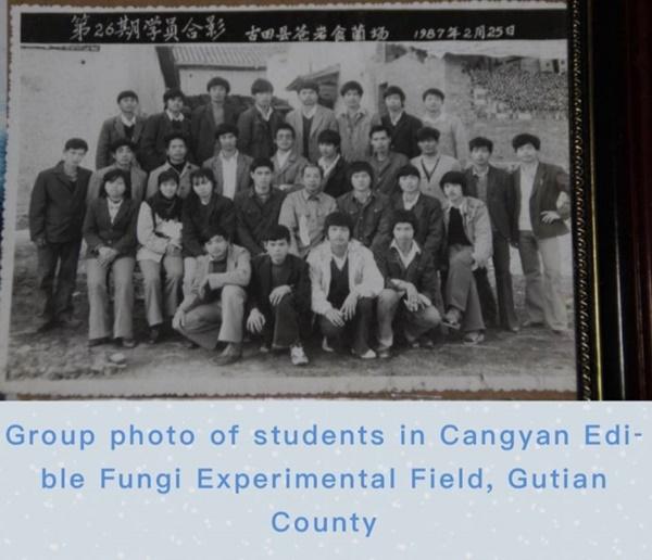 """นักเรียนการเกษตรจากพื้นที่ต่างๆ ในจีนที่เดินทางไปฝึกอบรมที่บ้าน """"หยาวจิ่นทู่"""""""