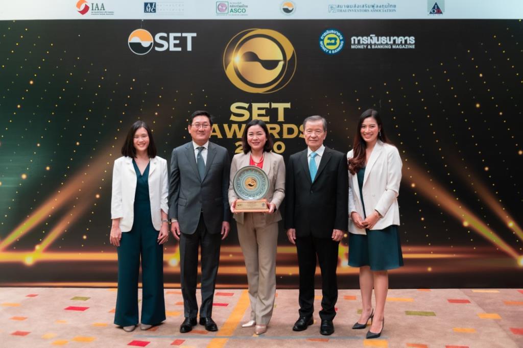 VGI รับรางวัล นักลงทุนสัมพันธ์ยอดเยี่ยม ในงาน SET AWARDS 2020