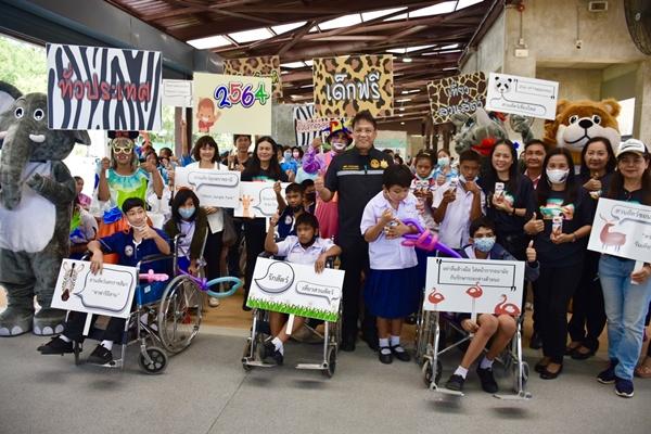 องค์การสวนสัตว์แห่งประเทศไทย เปิดให้เด็กๆเที่ยวฟรีทั่วไทย ในวันเด็กแห่งชาติ