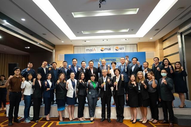 โปรเจค แพลนนิ่งฯ จับมือ maiA จัดกิจกรรมวิ่งสะสมระยะทาง ในโครงการ maiA Virtual Run 2020