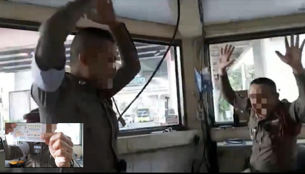 วันตำรวจของแท้! 2 โปลิศนครบาล-อุดรฯเฮลั่น ถูกรางวัลที่ 1 รับคนละ 6 ล้านบาท