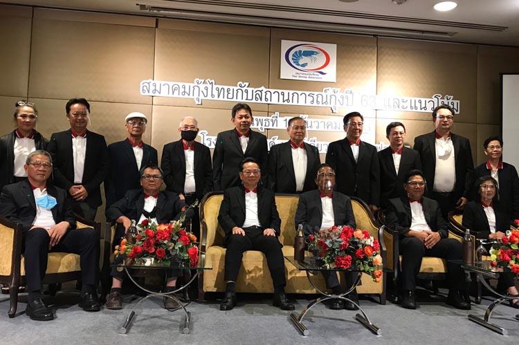 ส.กุ้งไทยเผย โควิด-19 กระทบผลิตกุ้ง คาดหวังปีหน้าแจ่มใส ขอทุกภาคส่วนร่วมมือ ภาครัฐสนับสนุน