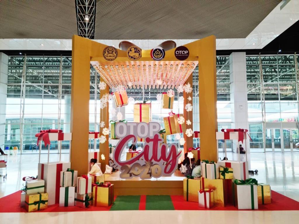 """พช.จัดมหกรรมของขวัญปีใหม่ """"OTOP City 2020"""" 19-27 ธ.ค.เมืองทองธานี"""