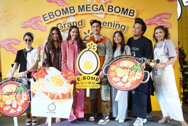 """""""ณเดชน์-ญาญ่า"""" ควงคู่ร่วมงาน """"E Bomb Mega Bomb """" แกรนด์ โอเพนนิ่ง EBOMB All Things About Egg สาขาใหม่ ใหญ่กว่าเดิม!"""