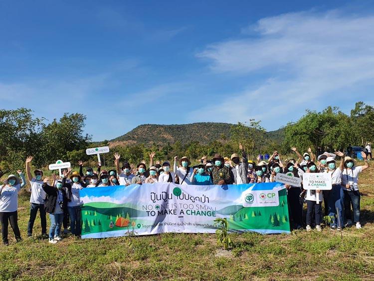 เครือซีพี – ซีพีเอฟ ปลูกจิตสำนึกรักษ์ป่า รักษ์โลก จัดกิจกรรม CP for Sustainability ปู๊นปู๊นไปปลูกป่า ชวนคนรุ่นใหม่ปลูกป่าเปลี่ยนโลกสู่ความยั่งยืน