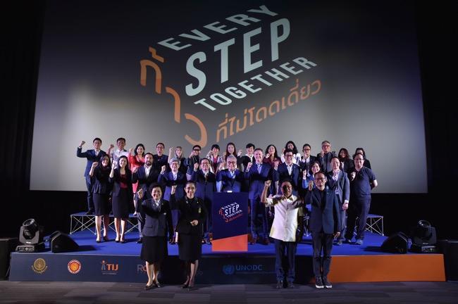 """ครบรอบ 10 ปี """"ข้อกำหนดกรุงเทพ"""" TIJ เดินหน้าพัฒนาคุณภาพชีวิตผู้ต้องขังหญิง ผลักดันโครงการ """" Every Steps Together: ก้าวที่ไม่โดดเดี่ยว"""""""